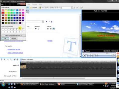 tutorial movie maker textos tutorial movie maker como colocar texto emcima de um
