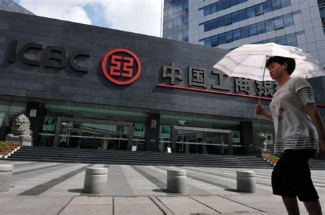 industrial commercial bank industrial and commercial bank of china opens houston