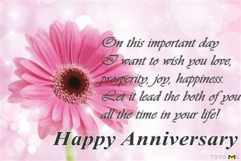 Wedding Anniversary Quote Photos by Happy Anniversary Quotes Images Wallpapers Wedding