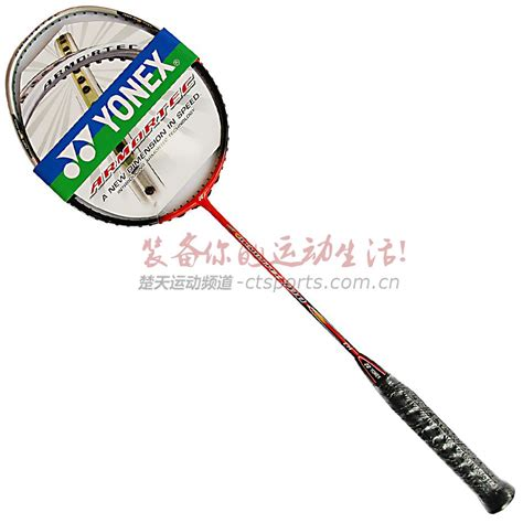 Raket Yonex Armortec 700 pin yonex armortec 700 limited edition 2008 badminton racquet 8900 on