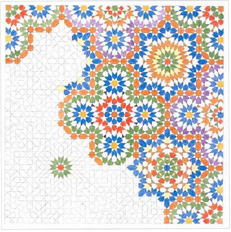 pin  islamic pattern