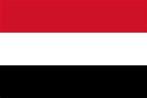 upica di commercio yemen
