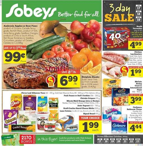 Sobeys Amazon Gift Card - in store target coupons 2014 2017 2018 best cars reviews