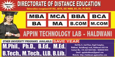 12 Month Mba Distance Learning by Mba Correspondence Course Distance Learning Courses In