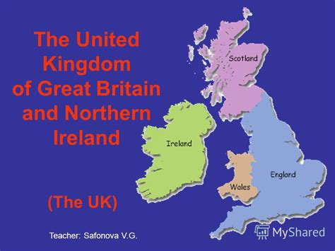 great britain ireland 97 презентация на тему quot the united kingdom of great britain and northern ireland the uk teacher