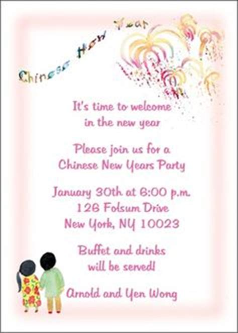 new year card wording 1000 images about new years invitations on