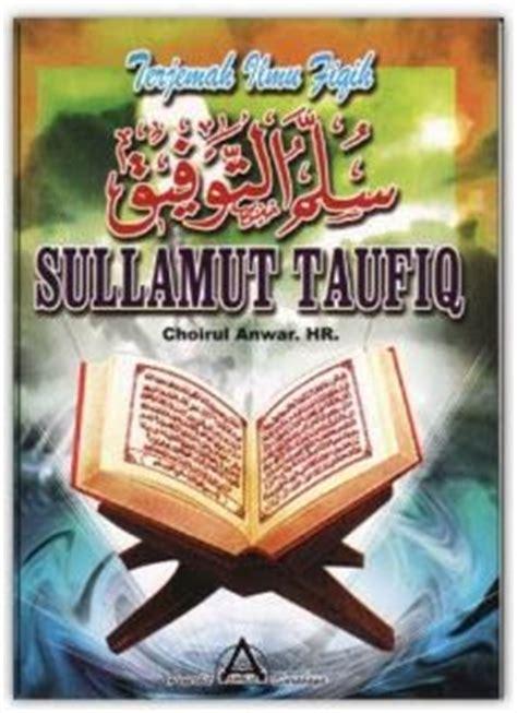 Kitab Syarah Sulam Taufiq december 2014 187 archive 187 signaturelimobuilders