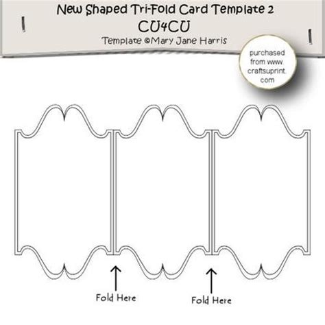 shaped card templates new shaped card template 2 cu4cu cup300243 99