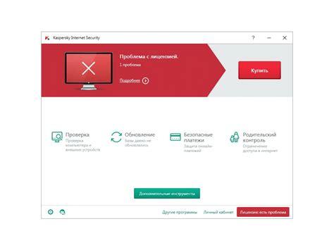 kaspersky reset trial 5 0 0 112 final download for windows kaspersky reset trial 5 0 0 112 инструкция руководства