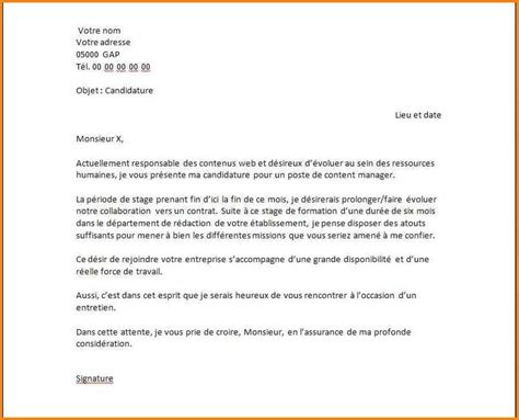 lettre de motivation stage eme informatique laboite cvfr