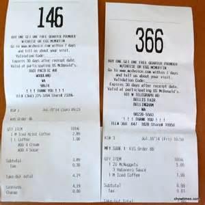 McDonalds USA versus Canada