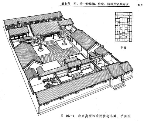 traditional chinese house floor plan solar architecture and solar cities history pinterest