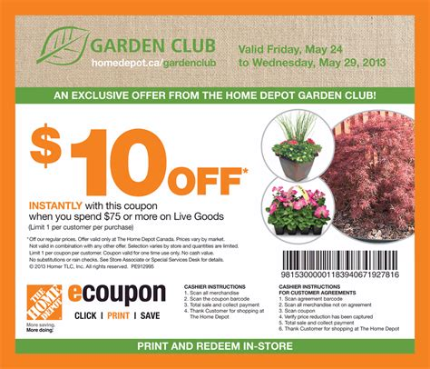 2017 home depot 10 coupon code 2017