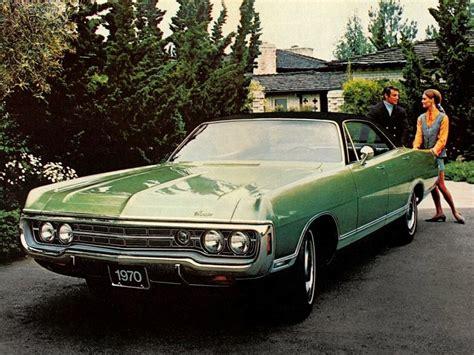 1963 dodge monaco редкие интересные и просто красивые авто прошедших времен