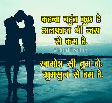 sad thoughts images in hindi love sad hindi quotes hinditroll in best multi