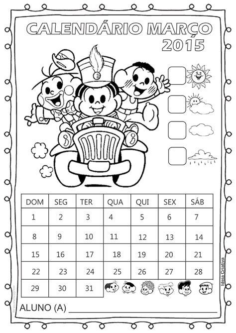 Calendã Outubro Calendario Maio 2016 Turma Da Para Completar