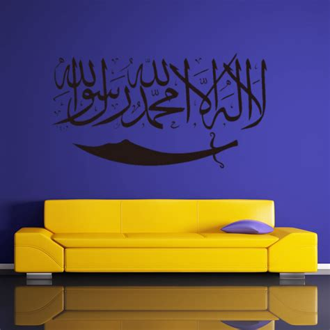 Other Words For Home Decor by Other Home Decor Islamic Wall Sticker Muslim Islam