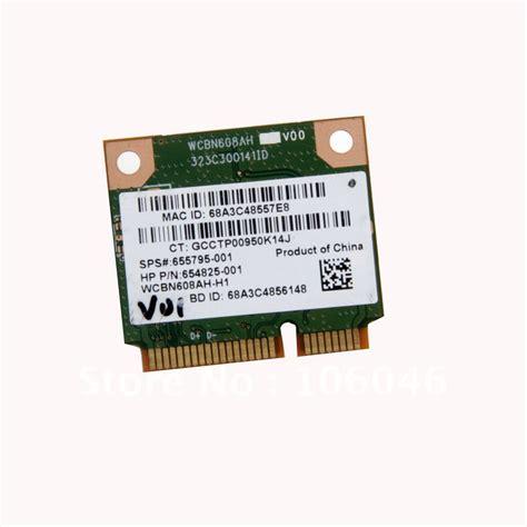 Wifi Wireless Card Model No Ar5b225 atheros ar5b225 wifi n wlan wireless bt bluetooth 4 0 half