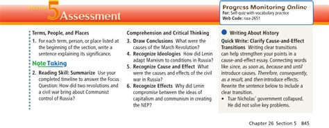 world history chapter 2 section 1 assessment answers social studies programs pearson prentice hall world