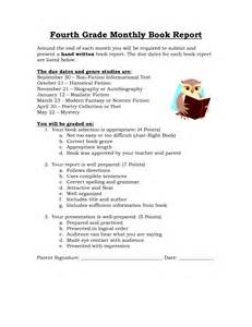 fourth grade book report template book report template 4th grade