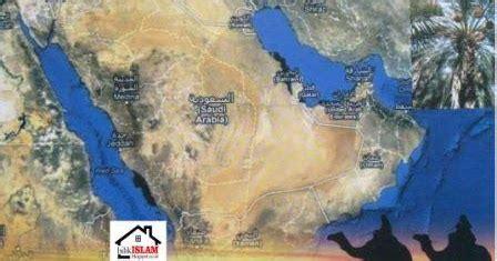 kondisi tanah arab sebelum islam bilik islam