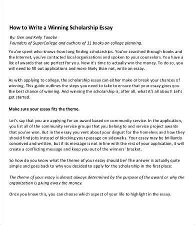 winning scholarship essays sles scholarship essay 9 free sles exles format to