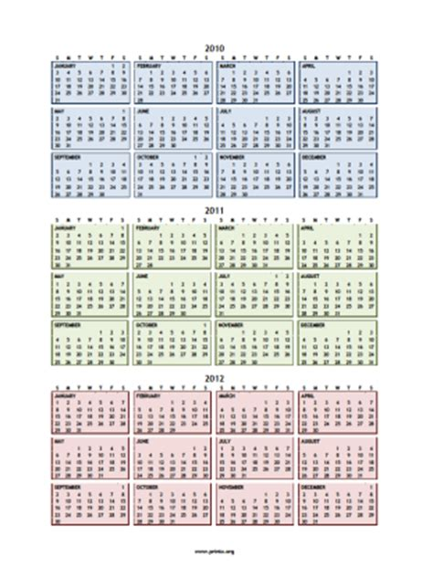 multiple year printable calendar calendar template 2016
