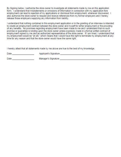dairy queen printable job application pdf printable application dairy queen online application