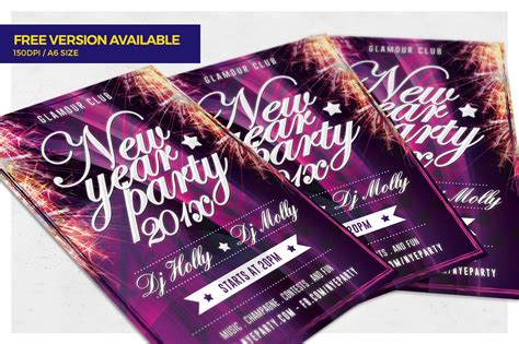 rookie of the year color edition high flyers books free new year flyer template hollymolly