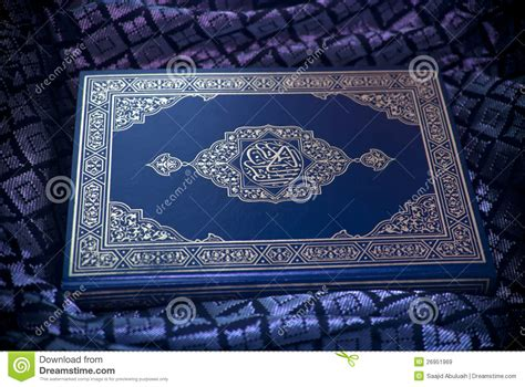 download quran the holy quran stock image image of malay islamic iran