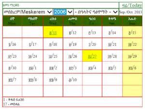Eritrea Kalender 2018 Geez Calendar Android Apps On Play