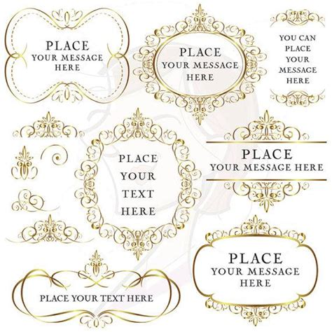Swirl Borders For Wedding Invitations