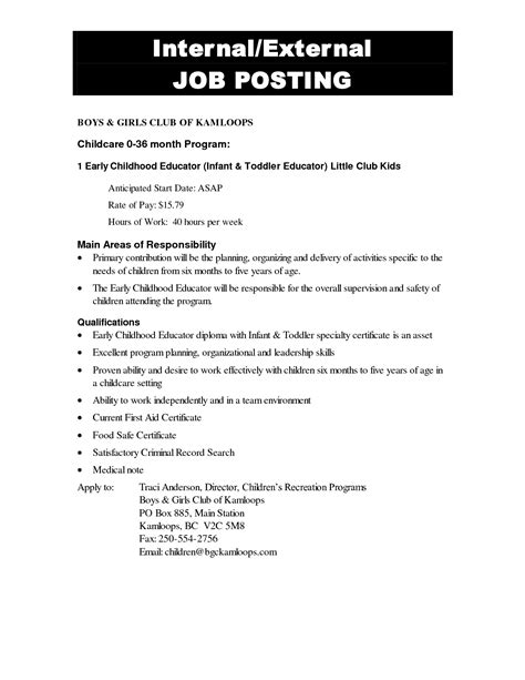 best photos of sle internal job posting template