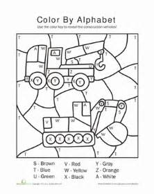 color by letter worksheets alphabet color by number worksheet education