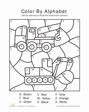 s simple alphabet coloring book black white a z coloring book s simple coloring book volume 1 books alphabet color by number worksheet education