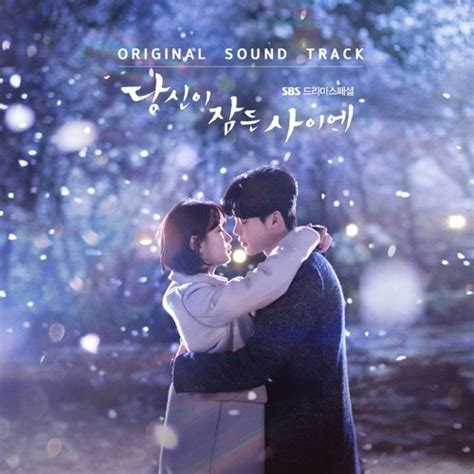 while you were sleeping ost1 when night falls sheet download various artists while you were sleeping ost