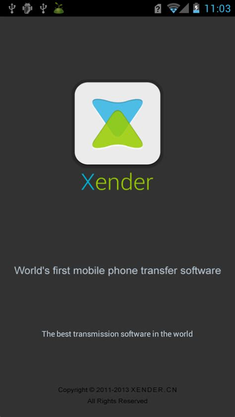 xender android app download xender android app download new style for 2016 2017