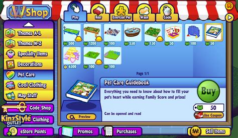 pet section new pet care section in wshop wkn webkinz newz