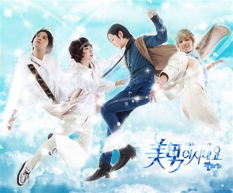film drama korea he is beautiful he s beautiful korean drama psychoneuron