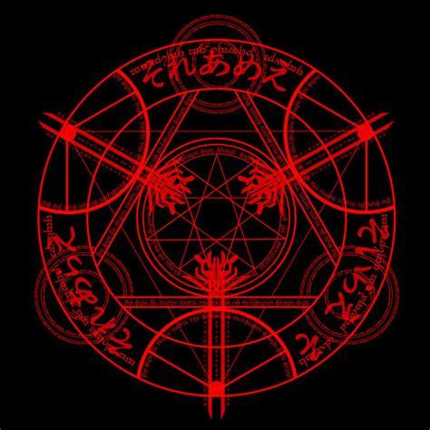 fire magic circle by xyee on deviantart