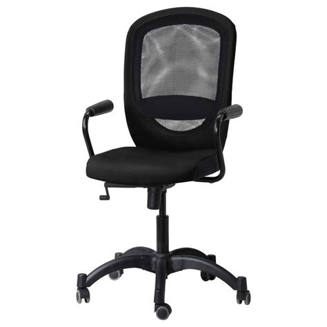 vilgot swivel chair vilgot nominell swivel chair with armrests black