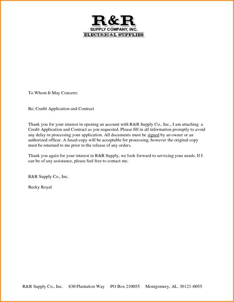 example of to whom it may concern cover letter 13 medical