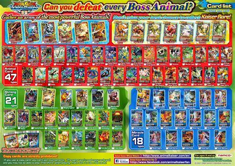 Ic Card Animal Kaiser animal kaiser evolution 8 animal kaiser singapore