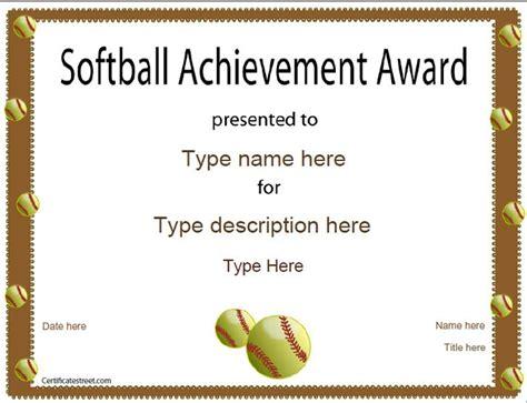 sports certificates templates free sports certificate softball certificate