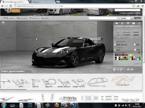 Auto Tuning 3d Software by Tuning 3d