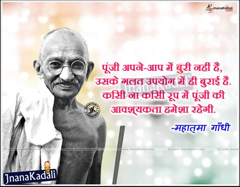 biography about mahatma gandhi in hindi language gandhiji life shayari in hindi language jnana kadali com