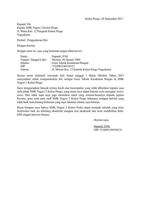 Format Surat Pengunduran Diri Guru | download contoh surat pengunduran diri dari sekolah