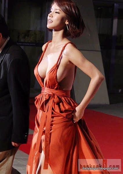 korean actress no bra omona they didn t times celebs stripped off nsfw 18