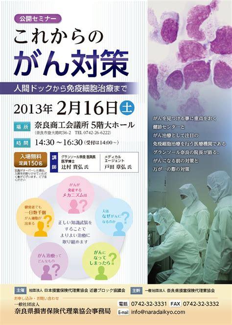 flyer design japan 59 best graphic logo flyer design images on pinterest