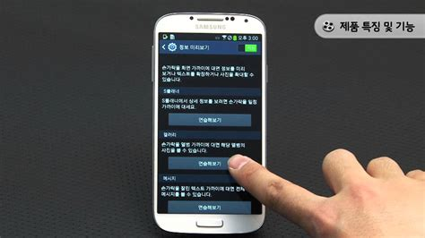 reset hard samsung s4 samsung galaxy s4 e300k restore factory hard reset remove